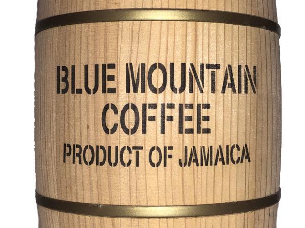 vente de café en ligne - blue mountain coffe - jamaica